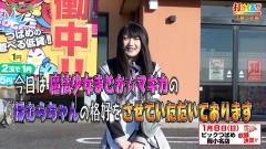#539 打チくる!?/魔法少女まどか マギカ 前編/動画