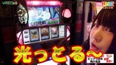 #540 打チくる!?/魔法少女まどか マギカ 後編/動画