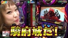 #541 打チくる!?/バジリスク〜甲賀忍法帖〜III 前編/動画