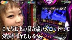 #542 打チくる!?/バジリスク〜甲賀忍法帖〜III 後編/動画