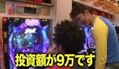 #74 黄昏☆びんびん物語北斗の拳5覇者/ミリゴZEUS/動画