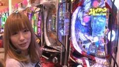 #7 パチマガGIGAWARS シーズン1/仮面ライダーMAXEDITION/動画