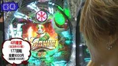 #13 パチマガGIGAWARS シーズン1/仮面ライダーV3/動画