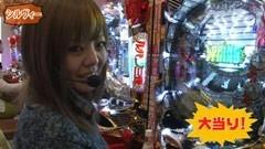 #1 パチマガGIGAWARS シーズン2/ルパン三世/北斗の拳 百裂/動画