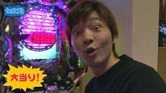 #3 パチマガGIGAWARS シーズン2/花の慶次SP 琉/消されたルパン/動画