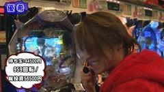 #8 パチマガGIGAWARS シーズン2/北斗の拳5 百裂/超天竺/動画