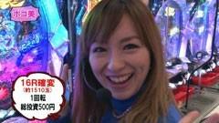 #11 パチマガGIGAWARS シーズン2/北斗の拳5 百裂/消されたルパン/動画