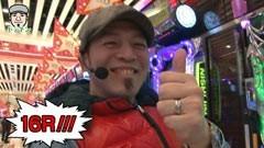 #5 パチマガGIGAWARS シーズン3/緋弾のアリア/消されたルパン/動画