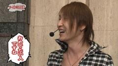 #8 パチマガGIGAWARS シーズン3/海物語IN沖縄 桜バージョン/動画
