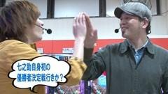 #10 パチマガGIGAWARS シーズン3/ルパン三世 消されたルパン/動画
