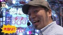 #6 パチマガ シーズン4/モーレツ宇宙海賊/CR化物語/動画