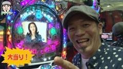 #10 パチマガ シーズン4/CRリング運命の日/動画