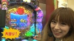 #11 パチマガ シーズン4/リング運命の日/CRヱヴァ8/動画