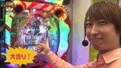 #3 パチマガ シーズン7/CRハクション大魔王/CR真・花の慶次/動画