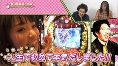 #6 いっちょまえ/サラ番/CR真・花の慶次L‐3K/動画