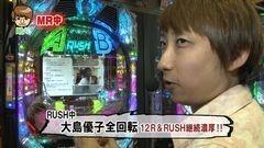 #10 パチマガ シーズン7/絶狼/AKB48 バラの儀式/動画