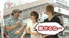#11 パチマガ シーズン8/キャプ翼/ルパン/SUPER電役ナナシーDX/動画