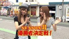#13 パチマガ シーズン8/CRFマクロスフロンティア2/動画