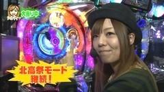 #3 パチマガ シーズン9/涼宮ハルヒの憂鬱/CR神獣王2/ヱヴァ10/動画