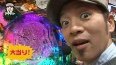 #11 パチマガ シーズン10/CR化物語/北斗6 拳王/乙フェス/動画