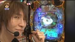 #2 パチマガ シーズン12/CR巨人の星 情熱/海物語 IN JAP/動画
