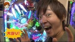 #5 パチマガ シーズン13なのは/CRコードギアス/無双/009 RE:/動画
