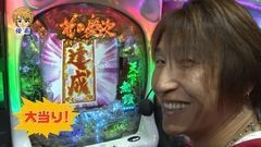 #1 パチマガ シーズン14/花の慶次X/海物語IN沖縄/エキサイトジャック/動画