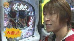 #2 パチマガ シーズン14/花の慶次X/エキサイトジャック/動画