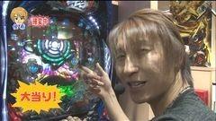 #8 パチマガ シーズン14/SOD/GANTZ/ヱヴァ6/動画
