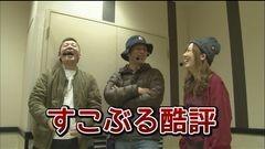 #9 パチマガ シーズン14/戦国乙女 花/銭形wでんぱ組/動画