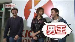#1 パチマガ シーズン15/海 金富士/黄門III/真・北斗無双甘/動画