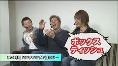 #2 パチマガ シーズン15/海 金富士/真・北斗無双 夢幻闘乱/動画