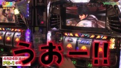 #441 打チくる!?/北斗の拳 転生の章 他 後編/動画
