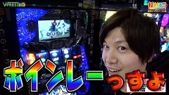 #470 打チくる!?/北斗の拳 強敵 後編/動画