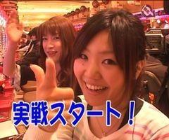 #1 パチンコ必勝本777レディースバトルCRルパン三世 徳川の秘宝…/動画