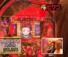 #4 パチンコ必勝本777レディースバトルCRA必殺仕事人�Vスーパー祭…/動画