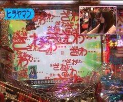 #7 パチンコ必勝本777CR銀と金/動画