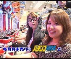 #12 パチンコ必勝本777CR中森明菜・歌姫伝説 恋も二度目なら/動画