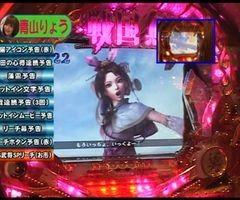 #14 パチンコ必勝本777びっくりぱちんこCR戦国無双/動画