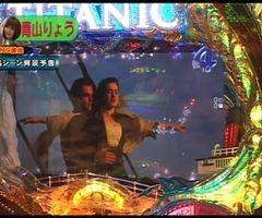 #22 パチンコ必勝本777CRタイタニック ザ・パチンコ/動画
