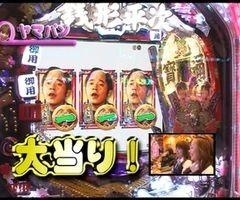 #28 パチンコ必勝本777ぱちんこ銭形平次 with TEAM Z/動画