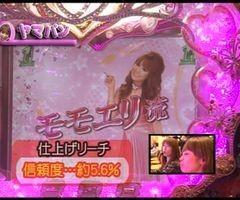 #30 パチンコ必勝本777CRラブ嬢/動画