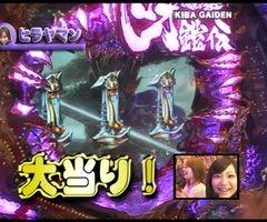 #38 パチンコ必勝本777CR暗黒騎士呀鎧伝/動画