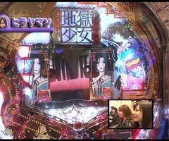 #41 パチンコ必勝本777CR地獄少女/動画