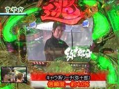 #49 必勝本レディースバトル11th/ぱちんこCR逃亡者おりん2/動画