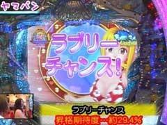 #52 必勝本レディースバトル11th/CR大海物語2/動画