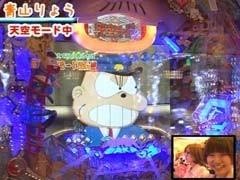 #53 必勝本レディースバトル11th/天才バカボン4/動画