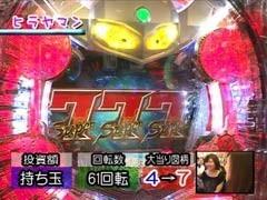 #55 必勝本レディースバトル11th/ウルトラマンタロウ/動画
