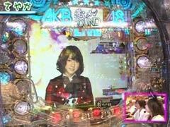 #59 必勝本レディースバトル11th/AKB48/動画