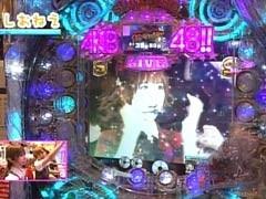 #60 パチンコ必勝本777CRぱちんこAKB48/動画